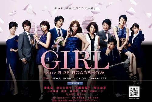 『GIRL』(ガール)