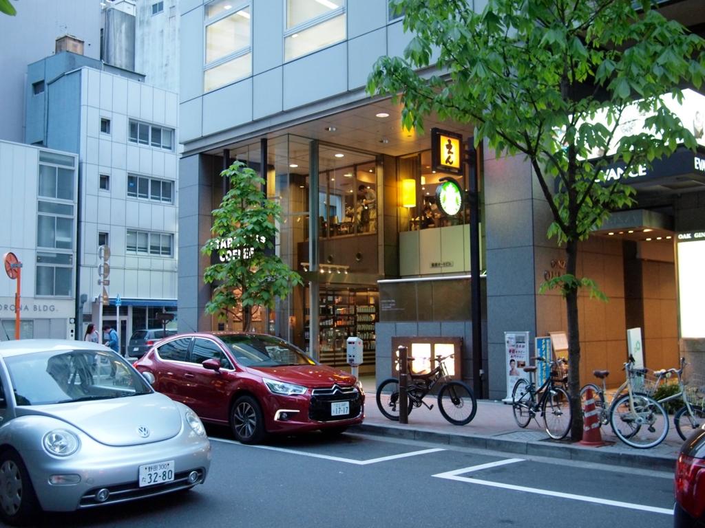 スターバックス 銀座マロニエ通り店 【東京都】