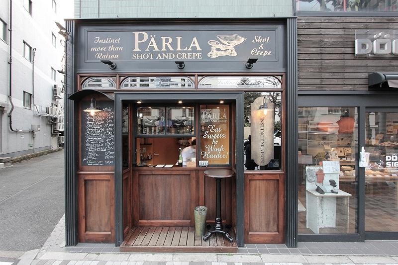 究極のクレープ専門店『PARLA(パーラ)』を知っていますか?