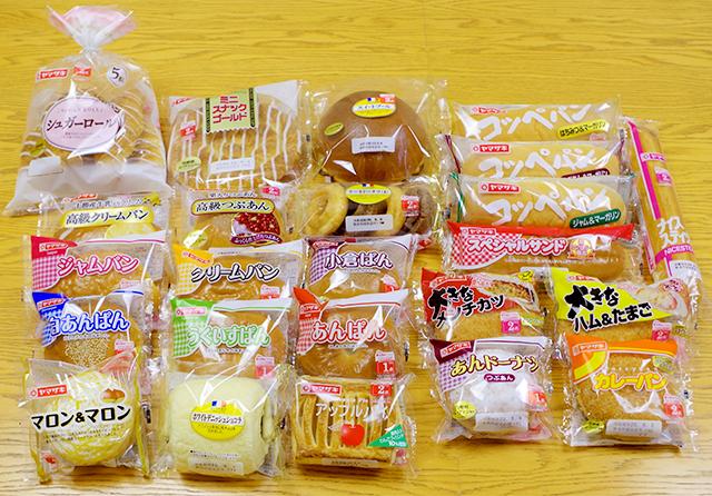 ダイエット中NGな朝食「菓子パン」