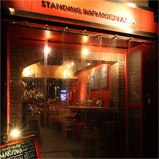 STANDING BAR MARUYAMA(東京・八丁堀)エッグスラット