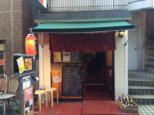 海老バル シモキタシュリンプ(東京・下北沢)エッグスラット