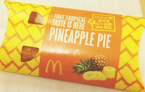 パイナップルパイが大人気!