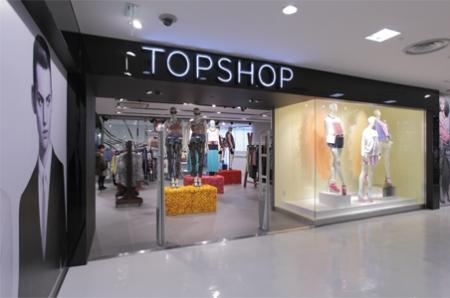 「TOPSHOP / TOPMAN(トップショップ / トップマン)」全店閉店へ