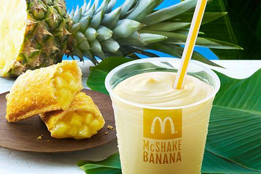 パイナップルパイとバナナシェイクを食べにマックへ!