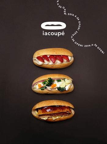 上野にあるコッペパン専門店『iacoupe(イアコッペ)』