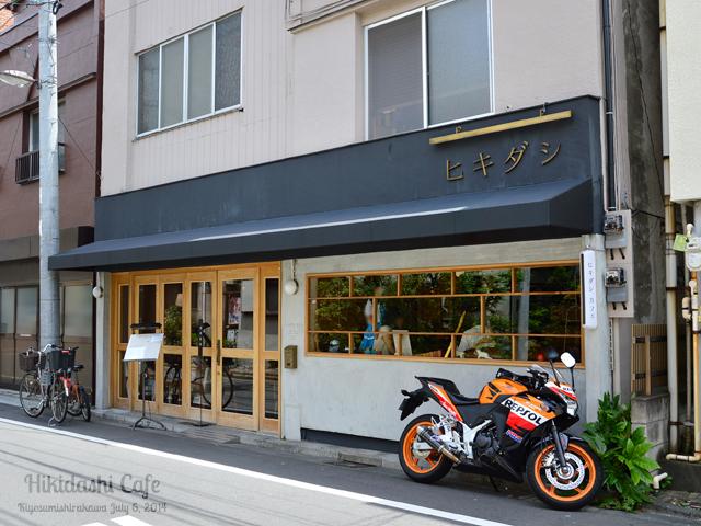 ヒキダシカフェ