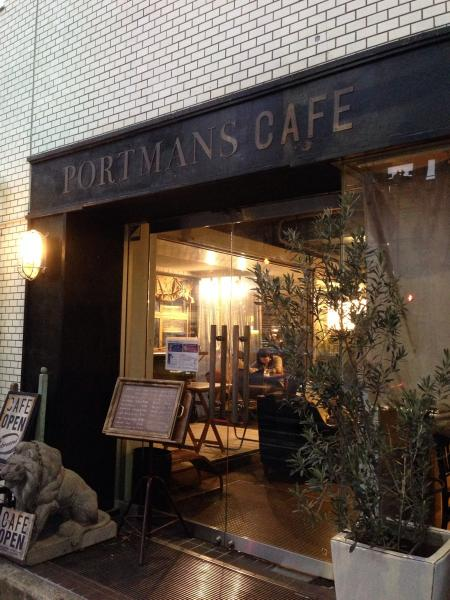 「ポートマンズブレンドコーヒー」と「チーズケーキ」