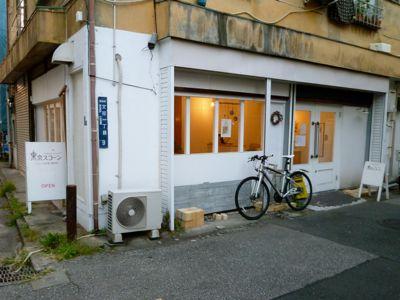 【押上】東京スコーン