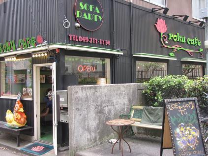 roku cafe(ろくカフェ)