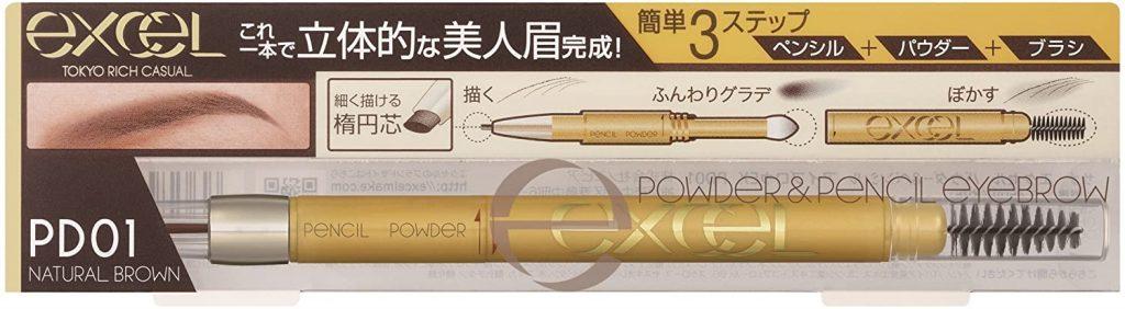 excel(エクセル) パウダー&ペンシルアイブロウEX PD01